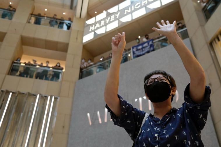 הפגנות פרו דמוקרטיות בהונג קונג (צילום: REUTERS/Tyrone Siu)