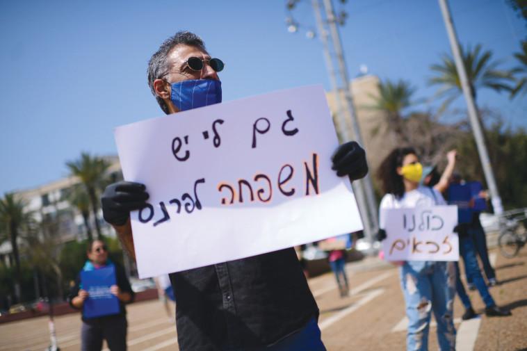 מחאת העצמאים  (צילום: תומר נויברג, פלאש 90)