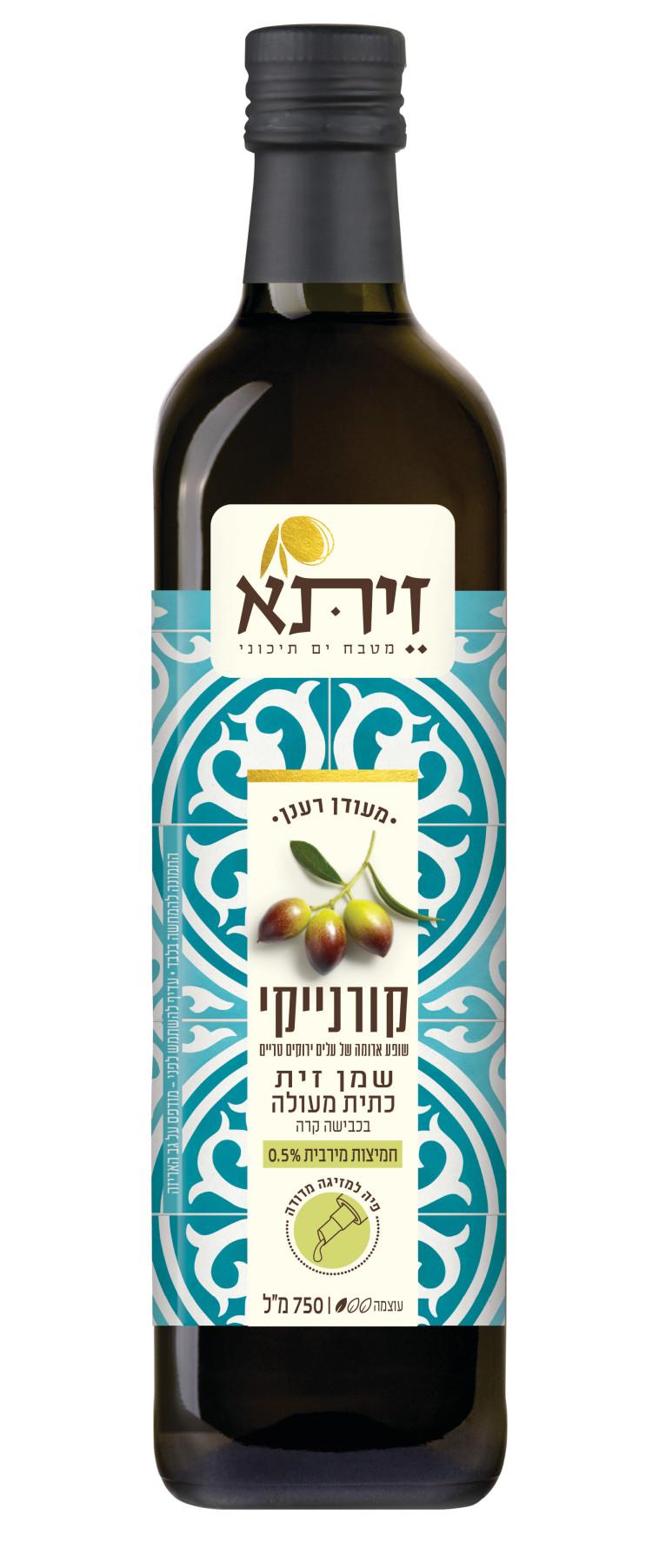 שמן זית קורנייקי (צילום: יח''צ)