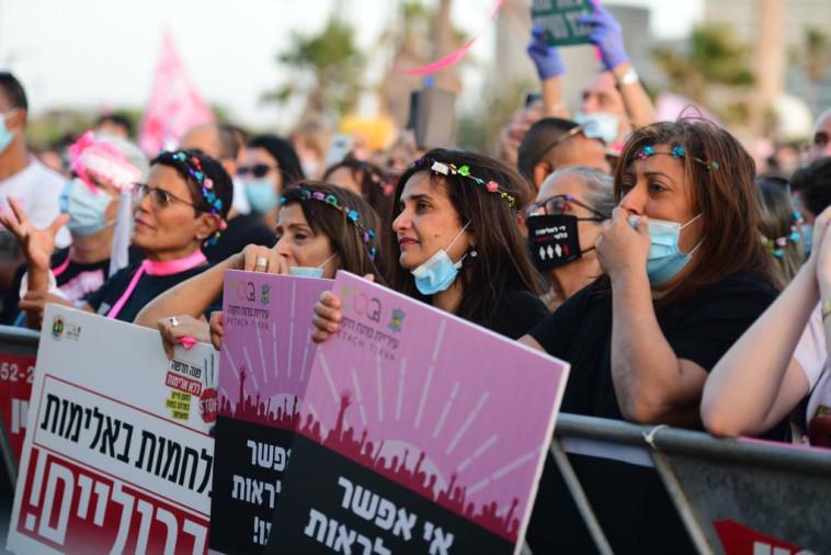 צעדת הנשים בתל אביב (צילום: אבשלום ששוני)