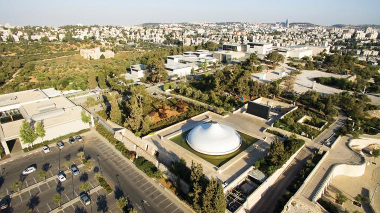מוזיאון ישראל (צילום: גידי אבינרי, פלאש 90)