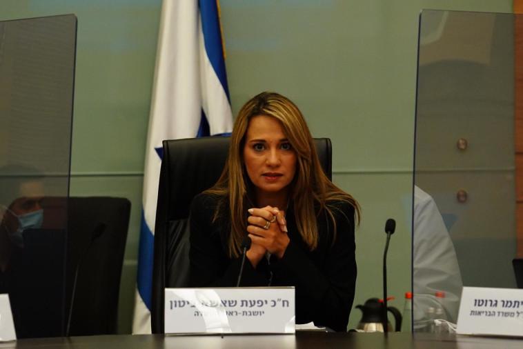 ח''כ יפעת שאשא ביטון בדיון ועדת הקורונה (צילום: עדינה וולמן, דוברות הכנסת)