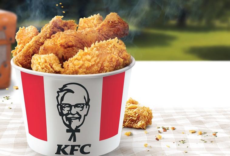 KFC (צילום: יחצ חול)