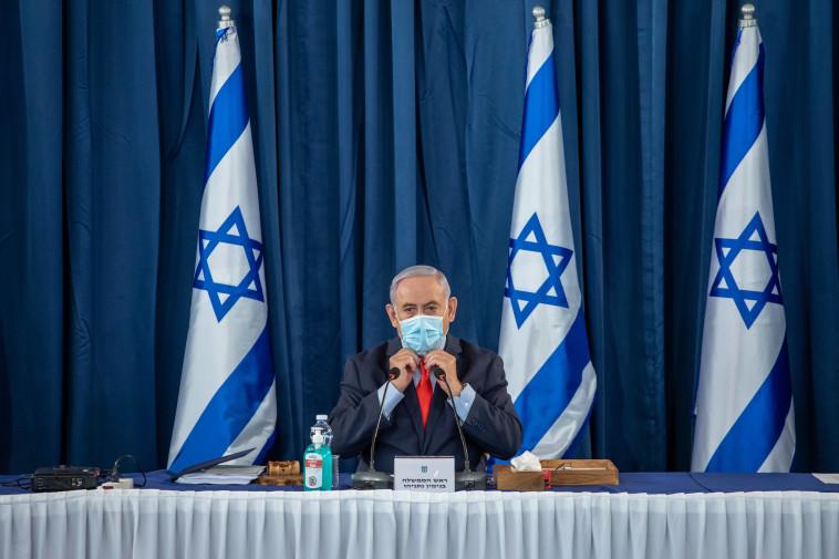 בנימין נתניהו - ישיבת הממשלה (צילום: פול איל סלמן )