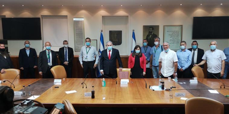 פגישת נתניהו עם ראשי הרשויות (צילום: ללא קרדיט)