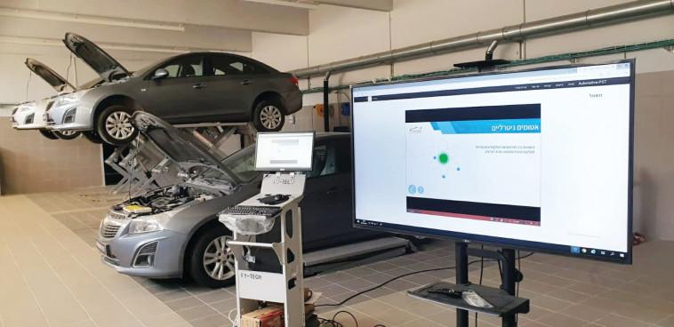 לימוד רכב בתלת מימד (צילום: המרכז התורני טכנולוגי)