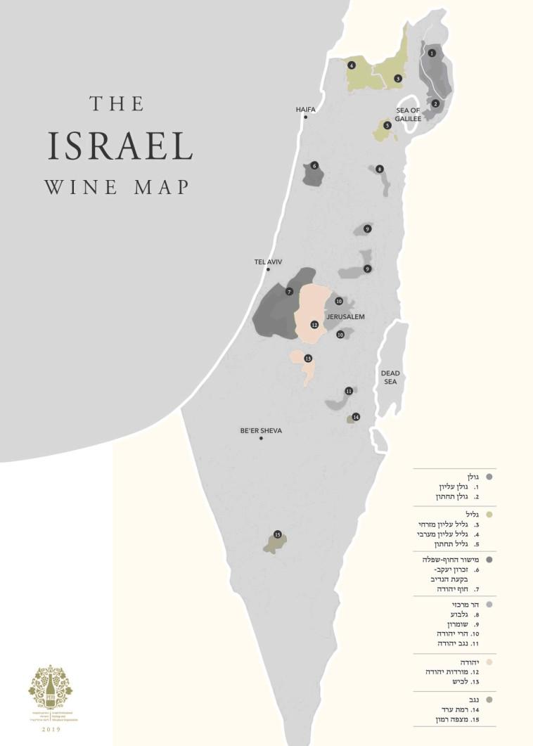 מפת אזורי היין של IPVEO (צילום: יח''צ)