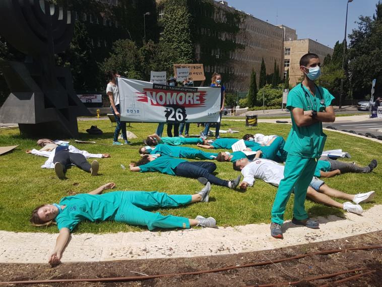 מחאת המתמחים מול הכנסת (צילום: ללא קרדיט)