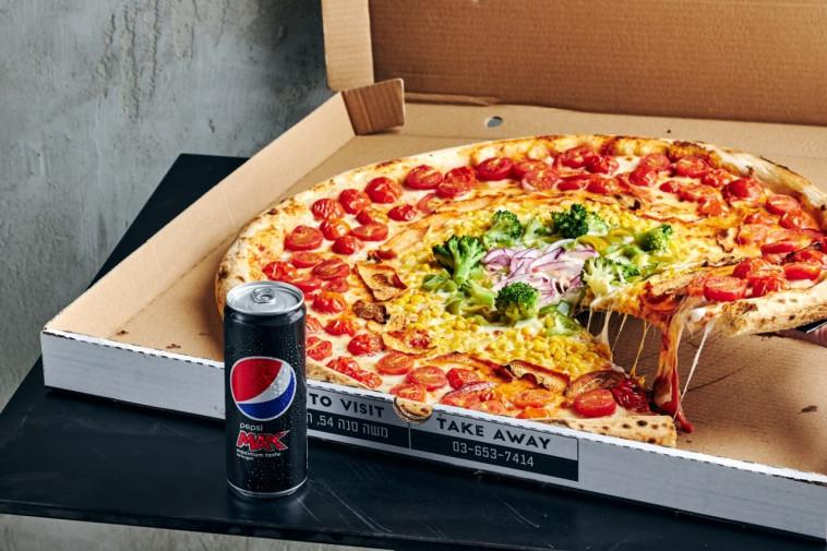 פיצה פיל גאווה (צילום: אמיר מנחם)
