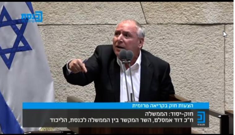 דודי אמסלם (צילום: צילום מסך מערוץ הכנסת)