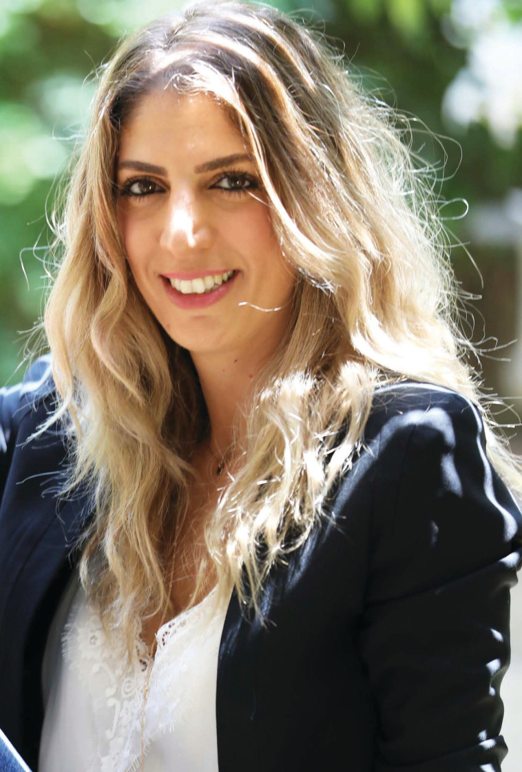 נטלי מור אלמליח (צילום: סיון פרג')