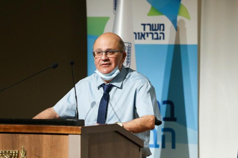 מנכ''ל משרד הבריאות, פרופ' חזי לוי (צילום: משרד הבריאות)