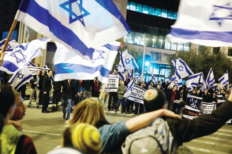 הפגנה בעד הריבונות (צילום: אוליבייה פיטוסי, פלאש 90)