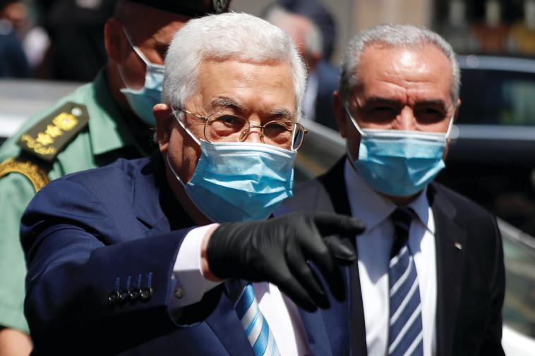 אבו מאזן, קורונה ברשות הפלסטינית (צילום: רויטרס)
