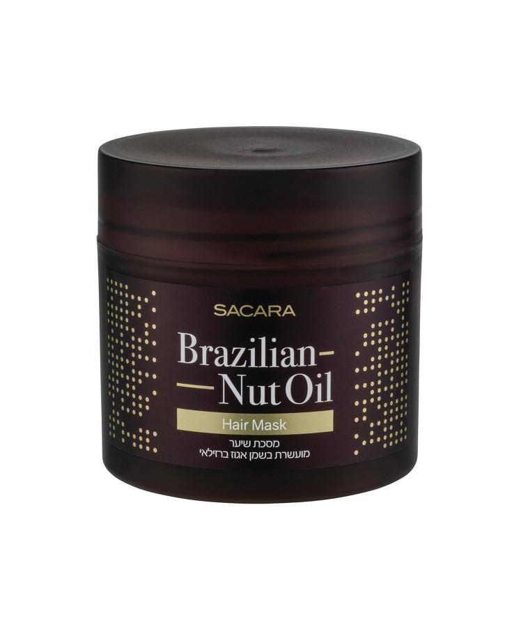 מסכה לשיער לחיזוק השיער של רשת סקארה על בסיס שמן אגוז ברזילאי 18.90 שקלים (צילום: קית גלסמן)