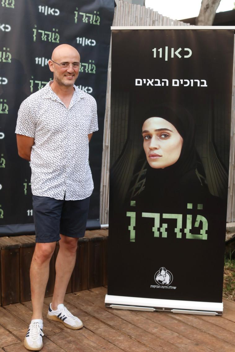 דני סירקין, במאי ''טהרן'' (צילום: אבישג שאר ישוב)