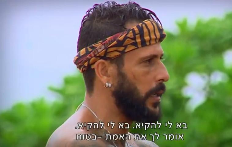 אסי בוזגלו בהישרדות (צילום: צילום מסך רשת 13)