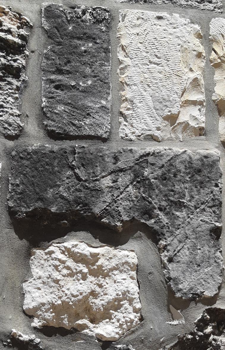 אבן עם הכתובת ''יה'' בירושלים (צילום: אופירה הלוי)