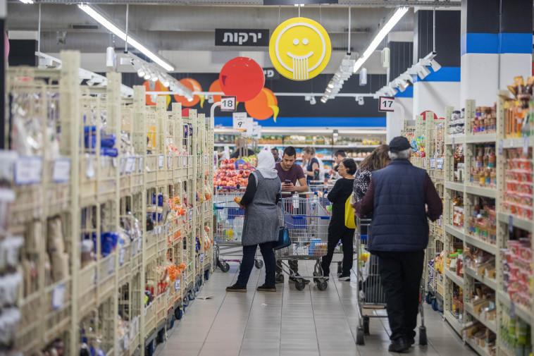 קניות בסופרמרקט (צילום: נתי שוחט, פלאש 90)