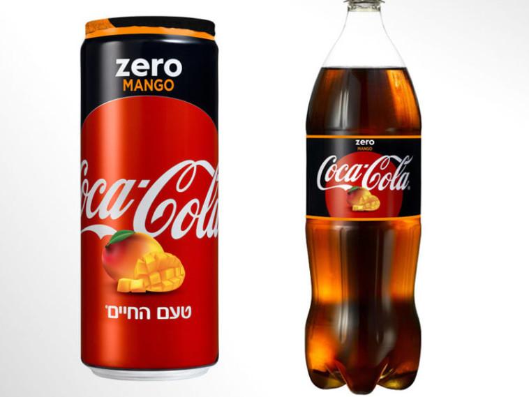 קוקה קולה מנגו (צילום: סטודיו גליקמן שמיר סמסונוב)