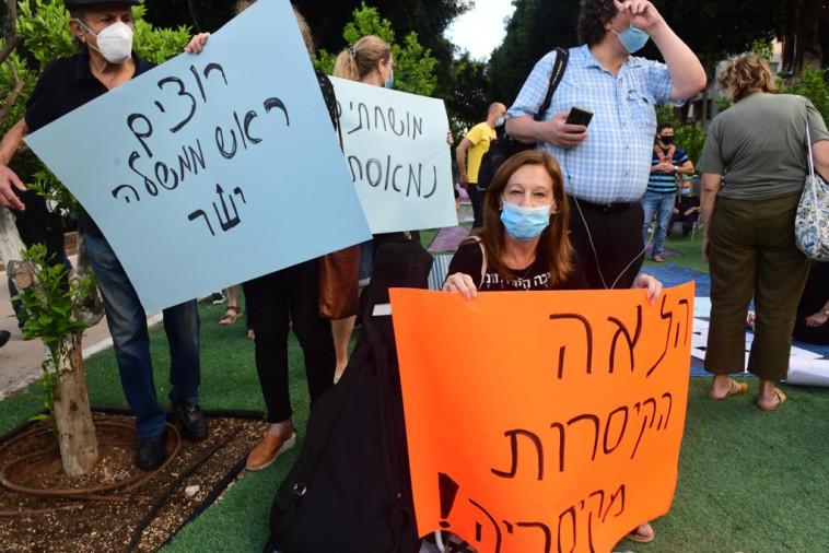 הפגנת השמאל בכיכר הבימה (צילום: אבשלום ששוני)