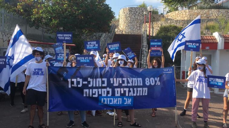 פעילי דרכנו מול ביתו של בני גנץ (צילום: ללא קרדיט)