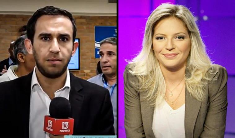 Tali Moreno, Akiva Novick - dismissed from the channel (Photo: screenshot, Oded Karni)