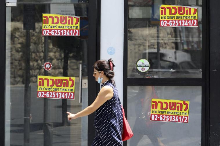 חנויות סגורות בירושלים בשל משבר הקורונה (צילום: מרק ישראל סלם)