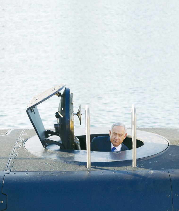 בנימין נתניהו בצוללת  (צילום: רויטרס)