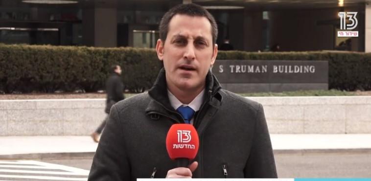 Barak Ravid - political dismissal?  (Photo: Screenshot News 13)