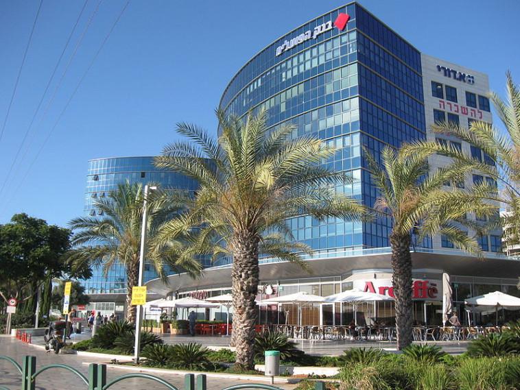 בנק הפועלים (צילום: Ori, ויקיפדיה)