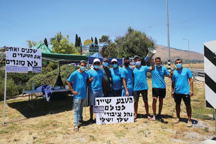 הפגנת מחאה נגד חסימת נחל האסי (צילום: סמי אלפסי)