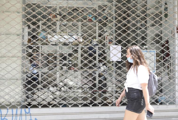 חנויות סגורות בימי הקורונה (צילום: מרק ישראל סלם)