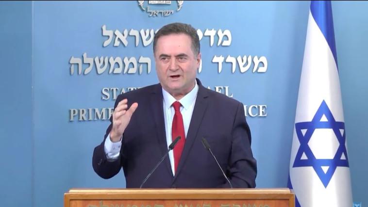 שר האוצר ישראל כ״ץ בהצהרה להצגת התכנית הכלכלית למשק (צילום: לשכת ראש הממשלה)