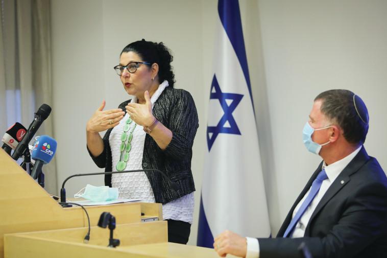 יולי אדלשטיין, סיגל סדצקי (צילום: פלאש 90)