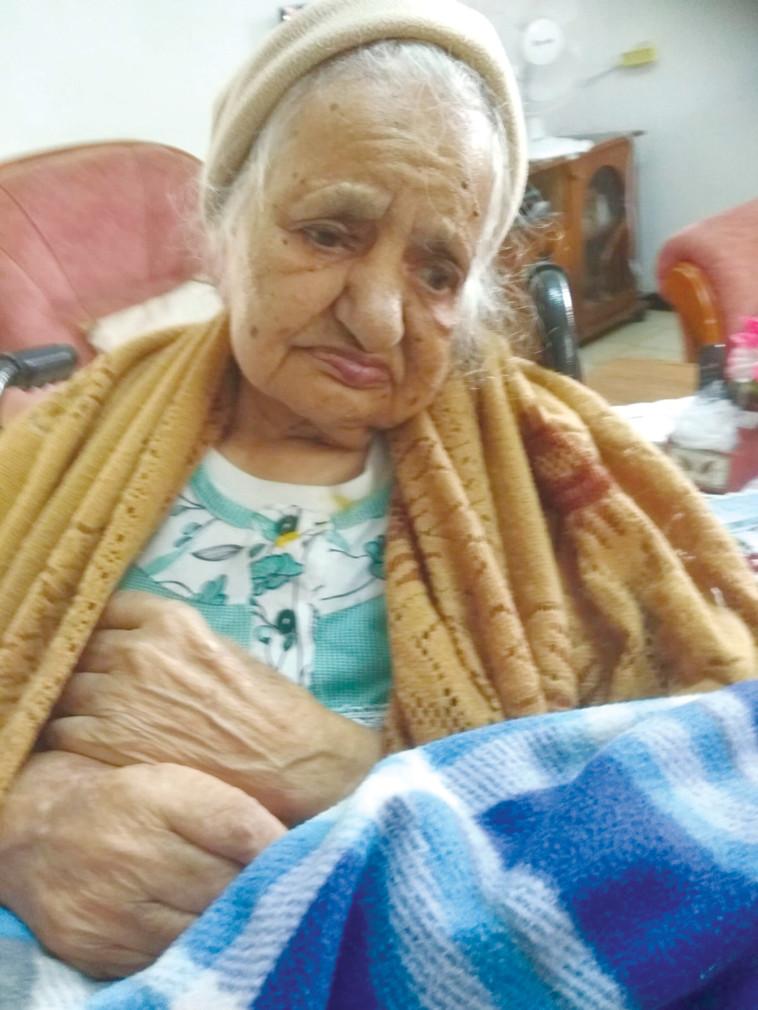 רומיה עמרני ז''ל (צילום: באדיבות המשפחה)