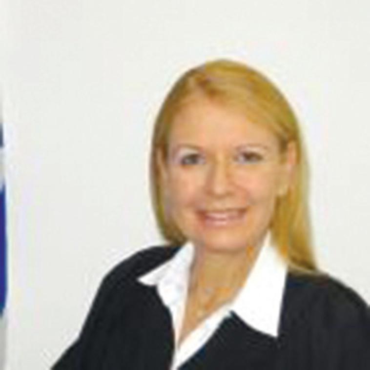 ארנה לוי (צילום: אתר הרשות השופטת)