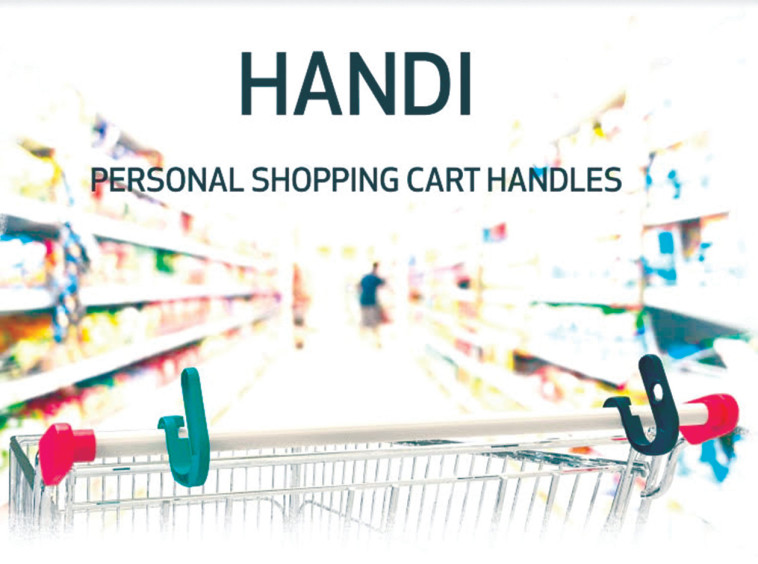 ידיות סטריליות אישיות לעגלת הסופרמרקט (צילום: יחצ)