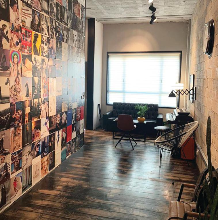 חדר הרצאות בוטיק  (צילום: צילום פרטי)
