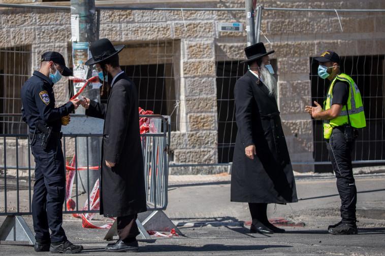 אכיפה בשכונת קרית בלץ בירושלים (צילום: יונתן זינדל, פלאש 90)