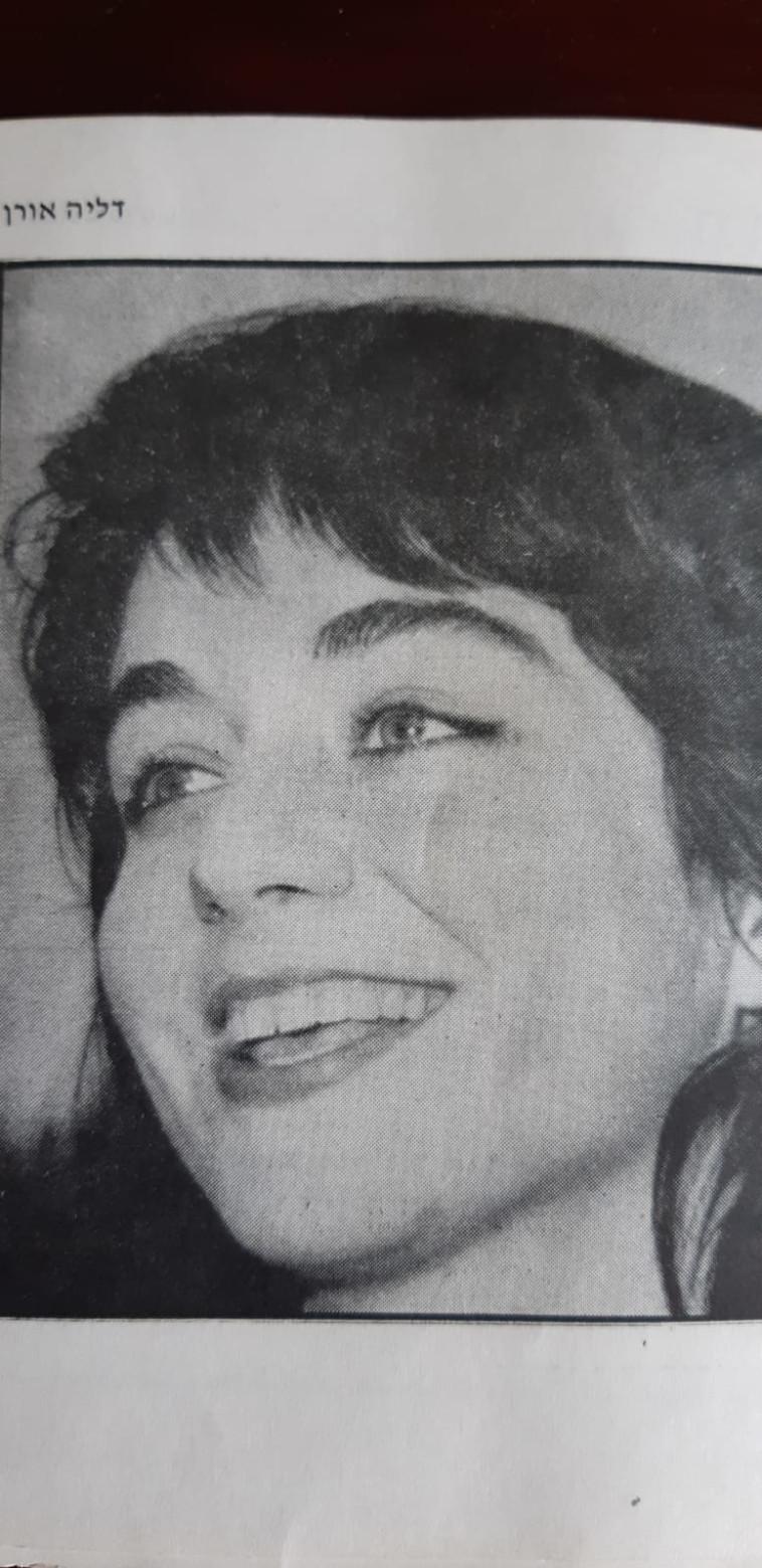 דליה אורן  (צילום: יח''צ)