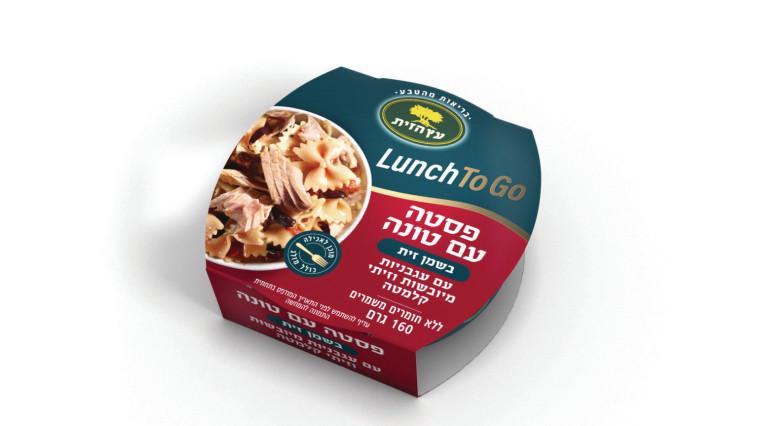 פסטה עם טונה Lunch To Go של עץ הזית (צילום: יח''צ)