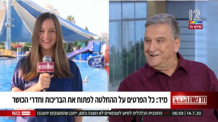יעקב אחימאיר בתכנית הבוקר (צילום: צילום מסך ערוץ 12)