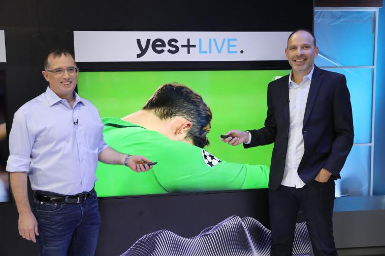 רן גוראון ואילן סיגל מציגים את שירות Yes+ Live (צילום: רפי דלויה)