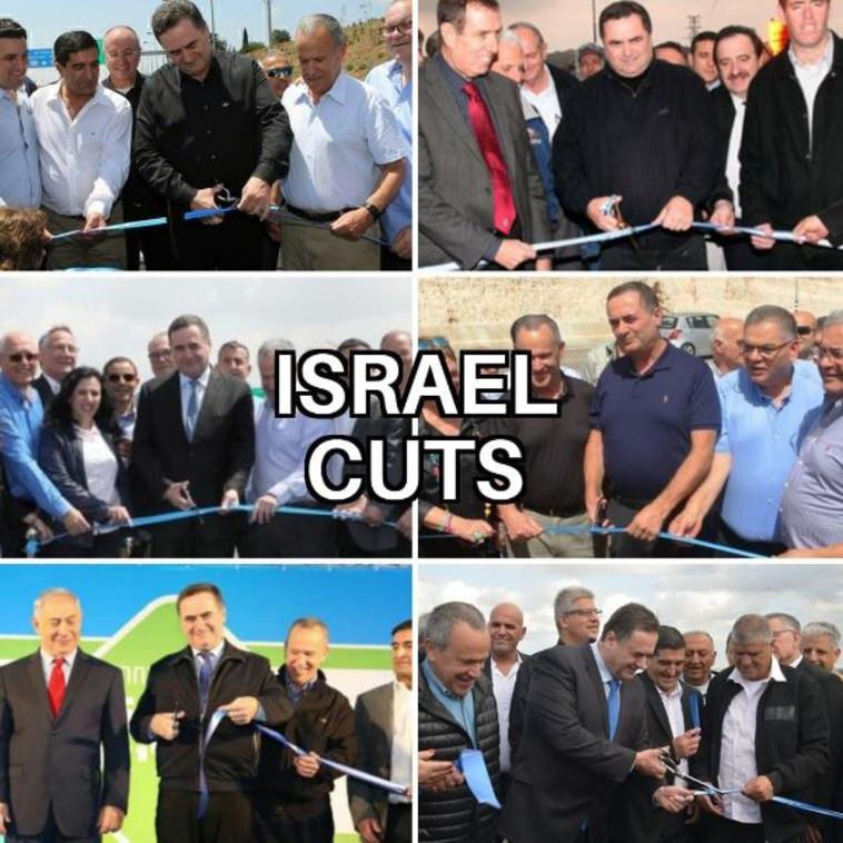 מם ישראל כ''ץ (צילום: פייסבוק- מטבעות לשון)