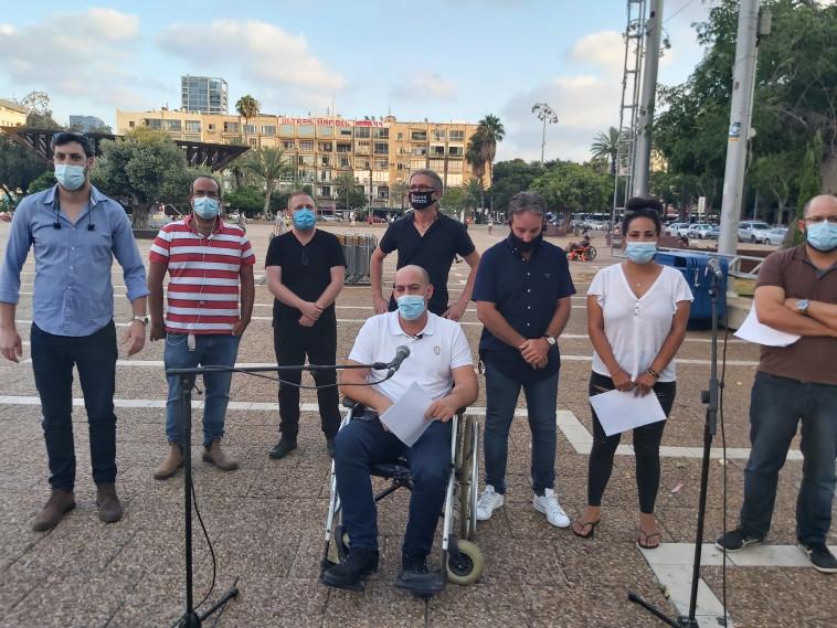 מסיבת העיתונאים של קבינט הקורונה (צילום: משה כהן)