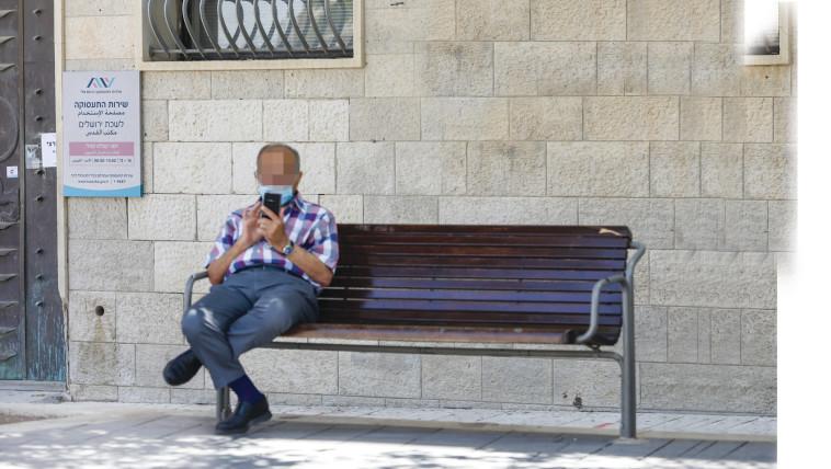קורונה בישראל: לשכת התעסוקה (צילום: מרק ישראל סלם)