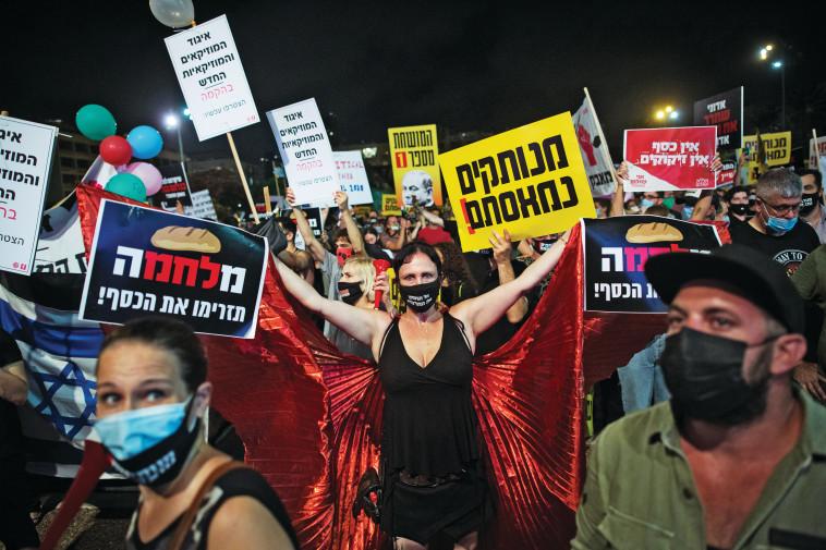 מחאת העצמאים  (צילום: מרים אלסטר, פלאש 90)