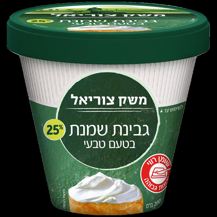 גבינת שמנת של משק צוריאל (צילום: סטודיו 0304)