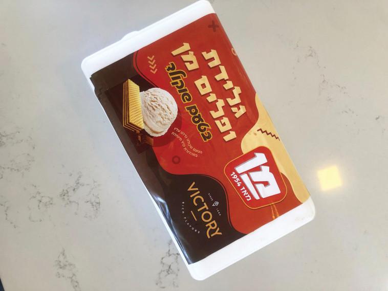 גלידה בטעם ופל מן (צילום: אלעד צרפתי)
